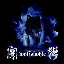 Sampler -Wolfshöhle-